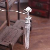 古風漢服發簪古典古裝銀色簪子中式復古頭飾cos古典中國風配飾釵