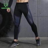 現貨 健身褲男緊身長褲彈力籃球褲速幹訓練運動褲【君來佳選】
