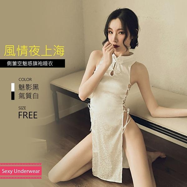 Amorous 私密內衣「風情夜上海」側簍空魅惑旗袍睡衣