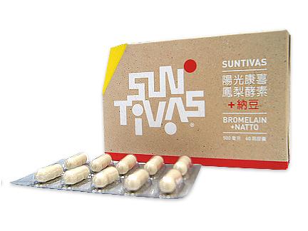 【陽光康喜】 鳳梨酵素+納豆60顆