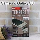 【Dapad】冷雕全膠3D滿版鋼化玻璃保護貼 三星 Galaxy S8 G950FD (5.8吋) 黑色