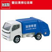 TOMICA 多美小汽車 NO.045豐田清掃垃圾車(收垃圾匣門可開關)《TAKARA TOMY》