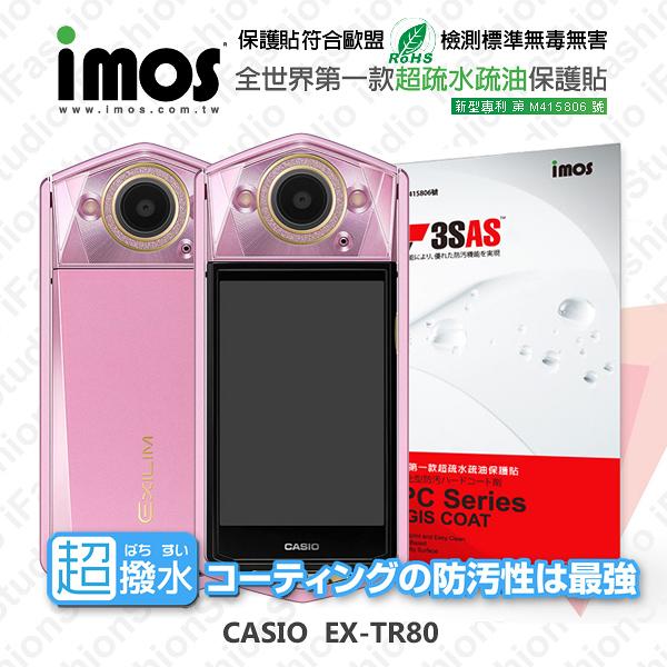 【愛瘋潮】CASIO EX-TR80 iMOS 3SAS 防潑水 防指紋 疏油疏水 螢幕保護貼