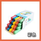粉筆 無塵粉筆水溶性粉筆兒童涂鴉墻膜專用筆安全無毒教師專用白色 走心小賣場