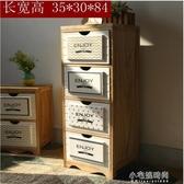 臥室斗櫃 北歐小櫃子儲物櫃 多功能  經濟型收納櫃 實木邊櫃木質 YXS  【快速出貨】