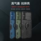 滑蓋指環Galaxy S21+保護套 三星S21 Ultra手機殼 支架氣囊SamSung S21手機套 防摔三星S21保護殼