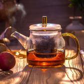 店長推薦泡茶壺高溫耐熱過濾花茶家用玻璃水壺泡茶器小號煮茶功夫茶具套裝 芥末原創