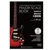 【小叮噹的店】581533 自由自在地彈奏吉他的「大調音階」之書 附1CD-吉他教材