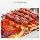 家用不銹鋼折疊便攜燒烤爐木炭戶外燒烤架烤肉架戶外BBQ