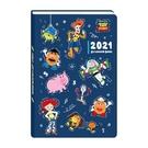 Disney 迪士尼 2021年 定頁B6 跨年日誌(2020.09~2021.12) 手帳 玩具總動員