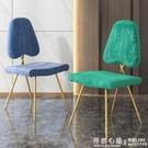 北歐化妝椅子現代簡約網紅少女家用臥室梳妝凳子靠背公主梳妝椅NMS. 怦然心動