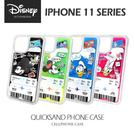 迪士尼正版授權 旅行機票流沙手機殼 蘋果iPhone11/11pro/11proMax 透明軟式手機保護殼
