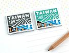 【收藏天地】台灣紀念品*郵票造型冰箱貼-...