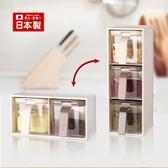 調味罐套裝珍珠金屬日本進口廚房用雙色塑料調味盒可疊加型調味罐套裝可豎放