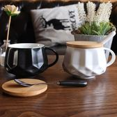 咖啡杯馬克杯帶蓋勺簡約杯子陶瓷 創意家用辦公室水杯女 限時八五折 鉅惠兩天