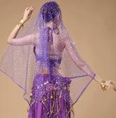 肚皮舞頭紗印度舞飾品紗巾成人