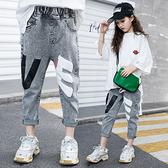 女童牛仔褲2020春秋新款洋氣12大童寬鬆哈倫褲秋女孩兒童褲子15歲