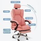 電腦椅 電腦椅家用舒適游戲電競轉椅可愛主播直播椅子辦公靠背椅沙發座椅