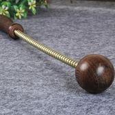 木錘經絡保健敲背錘木質錘健身錘按摩捶實木雞翅錘敲打小彈簧子