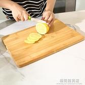 菜板案板切菜板家用搟面水果防霉砧板廚房和面大號迷你分類宿舍 極簡雜貨