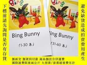 二手書博民逛書店點讀版罕見Bing Bunny 豎版60集動畫臺詞 支持小達人、