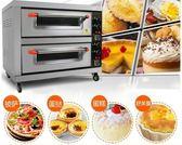 大型面包烤爐三層三盤電烤箱蛋鬆面包披薩商用烤箱蛋撻烘爐電烘爐 MKS交換禮物