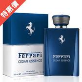 Ferrari 法拉利 Cedar Essence 藍木 男性淡香精 100ml (27083)【娜娜香水美妝】