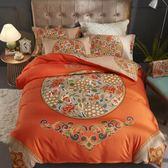雙十二  簡約床單被套床上四件套全棉純棉1.5米1.8m床單雙人特價  無糖工作室