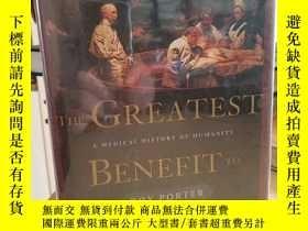 二手書博民逛書店Greatest罕見Benefit to Mankind: A
