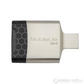 金士頓MOBILELITE G4 高速USB3.0 SD TF多合一讀卡器   (圖拉斯)
