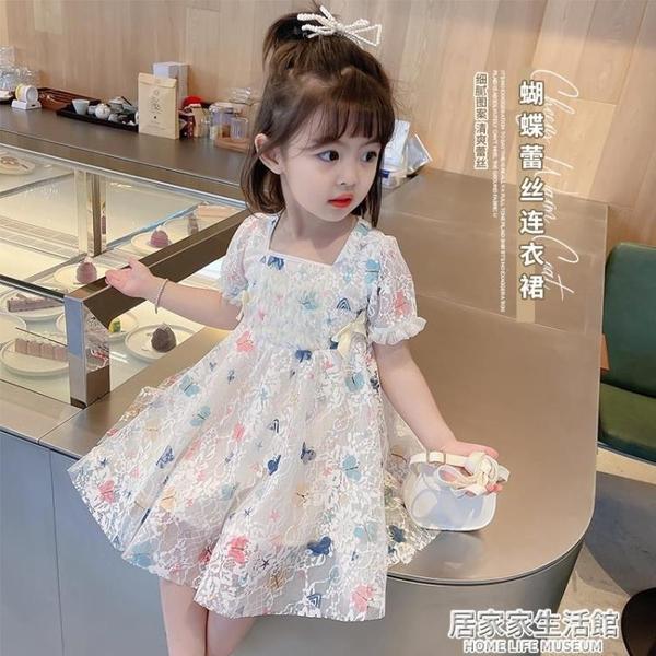 女童夏裝2021新款兒童網紅洋氣蕾絲公主裙子女寶寶夏季碎花洋裝 居家家生活館