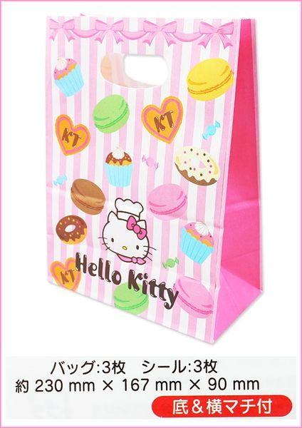 廚房【asdfkitty】KITTY點心版包裝袋/手提紙袋3枚入-食品等級原料-日本製