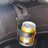 汽車飲料架 車用杯架 杯架 置物架 置物支架  汽車用品 吊掛式 汽車水杯架【K049】生活家精品
