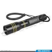 鋁合金LED潛水手電筒 T-TG01-800【AROPEC】