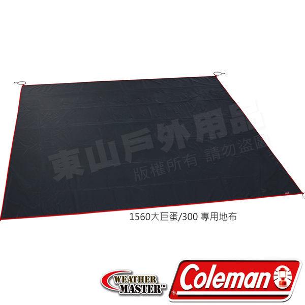 Coleman CM-A0076 透氣帳300專用地布