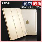 蘋果平板 iPad 迷妳 mini2 保護套 mini4 超薄 ipad mini3 皮套 休眠殼 萌果殼