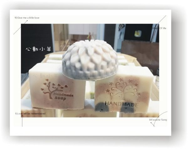 心動小羊^^幸運樹手工皂DIY材料 工具 手工皂皂章 皂印