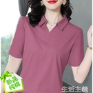 短袖Polo衫女 95純棉短袖T恤女寬鬆夏季潮顯瘦POLO領時尚上衣打底衫女士 生活主義