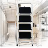 金德恩 台灣製造 全鋼鐵加大止滑腳踏板 四階扶手平台折疊梯/樓梯/階梯/關節梯/馬椅梯/拉梯/單梯