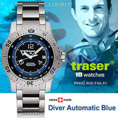 Traser Diver Automatic Blue潛水錶鋼錶帶#P6602.R58.F4A.01【AH03060】99愛買生活百貨