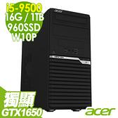 【現貨】ACER Altos P10F6 商用繪圖工作站 i5-9500/16G/960SSD+1TB/GTX1650-4G/500W/W10P 獨顯雙碟