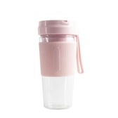 電動榨汁機 榨汁杯迷你便攜式USB充電家用榨汁機多功能電動小型料理果汁機 黛雅