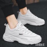 新款冬季男鞋小白男士運動休閒潮鞋百搭白鞋老爹跑步鞋潮 yu7556【艾菲爾女王】
