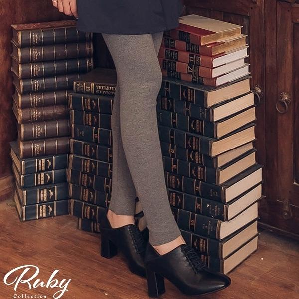 褲子 素色保暖內搭長褲-Ruby s 露比午茶