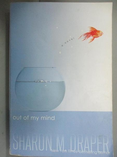 【書寶二手書T8/原文小說_LGB】Out of My Mind_Draper, Sharon M.