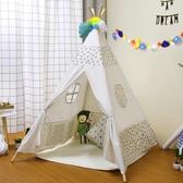 兒童帳篷室內公主房寶寶男女孩玩具游戲屋過家家印第安帳篷讀書角