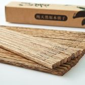 雞翅木筷子 無漆無蠟實木筷 家用環保木筷十雙套裝   LannaS
