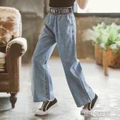 女童褲子夏天薄款牛仔褲中大童2020夏季韓版寬鬆寬管褲兒童長褲夏