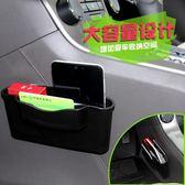 中控儲蓄汽車儲物盒收納盒黏貼式多功能內置夾縫置物盒車載手機袋   小時光生活館