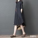 棉麻洋裝 2020新款文藝條紋襯衫裙 寬鬆大碼中長款顯瘦五分袖連身裙 TR1070『紅袖伊人』